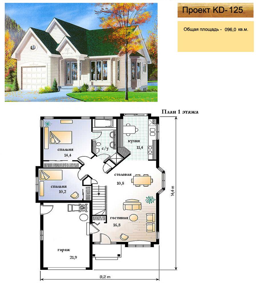 Проект дома 100 кв м дизайн