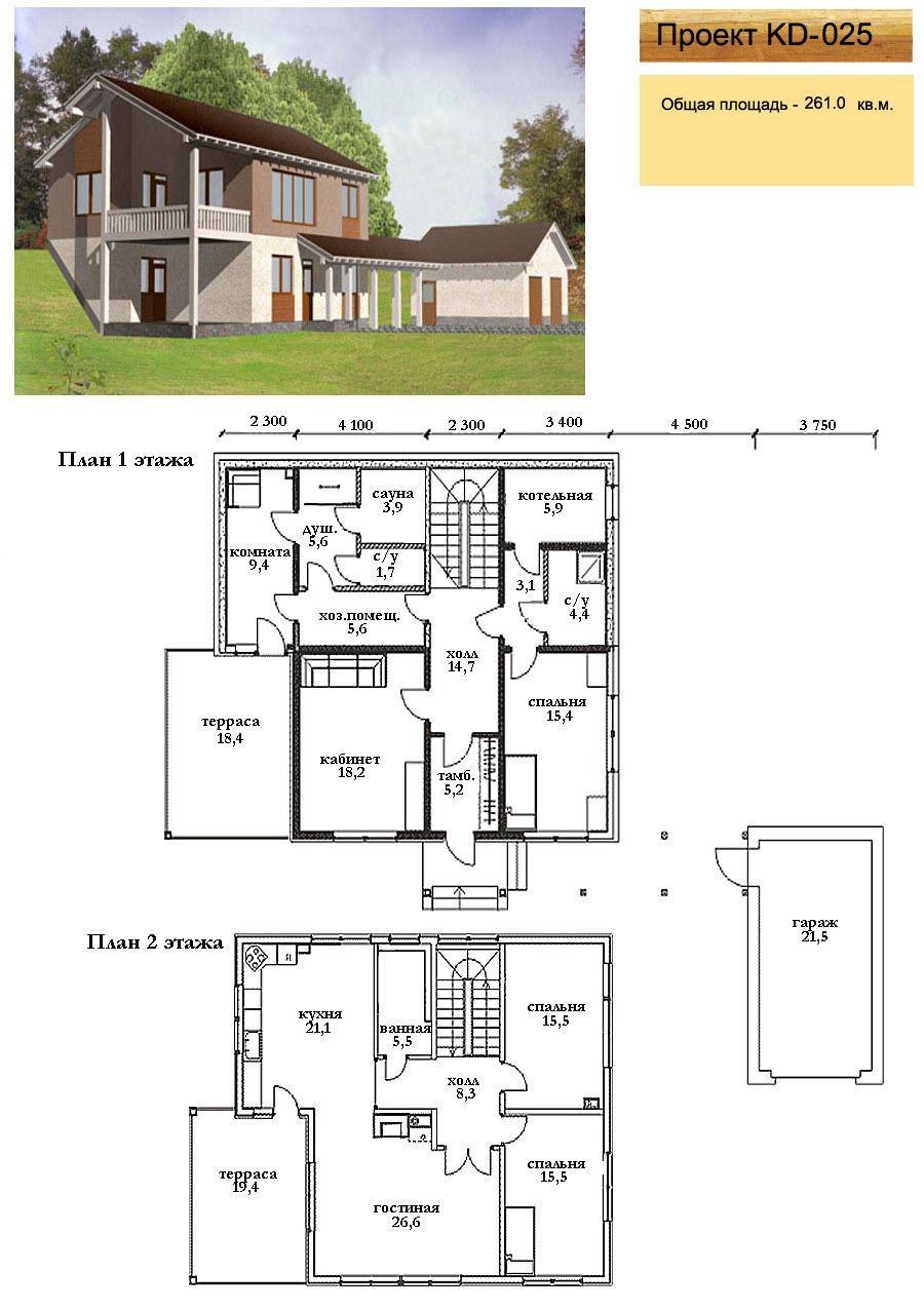 проекты каркасных домов от 250 кв м